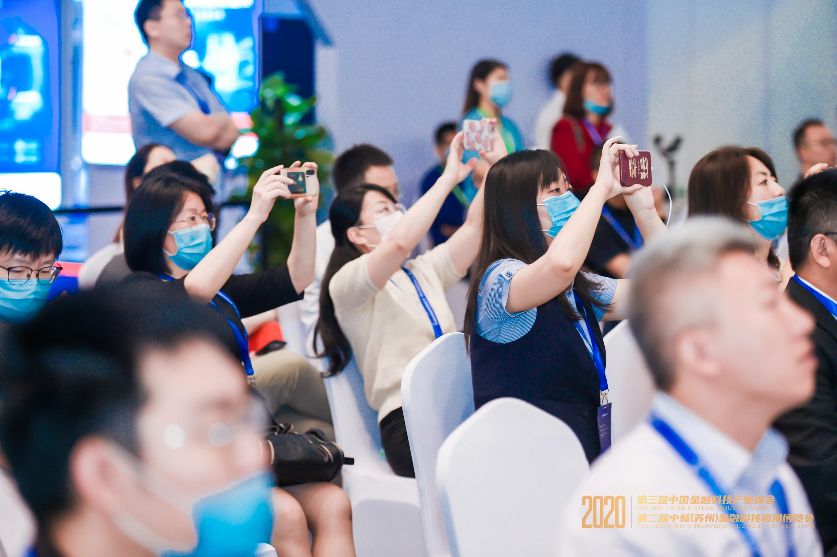 衡泰软件薛奋飞:中小银行FICC业务转型 数字化建设是关键︱2020金科会