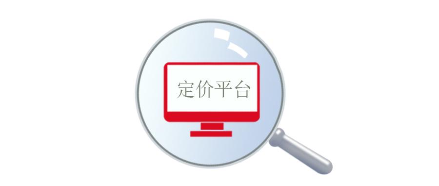 上线了!衡泰软件+国泰君安证券,联手打造FICC定价平台