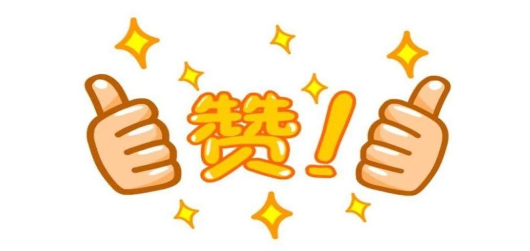 恭喜我的伙伴:国泰君安首开FDR利率互换期权业务