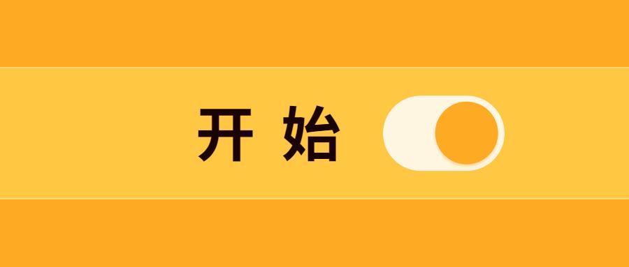 新行业分类来了,米乐体育app下载苹果版xAsset已准备就绪